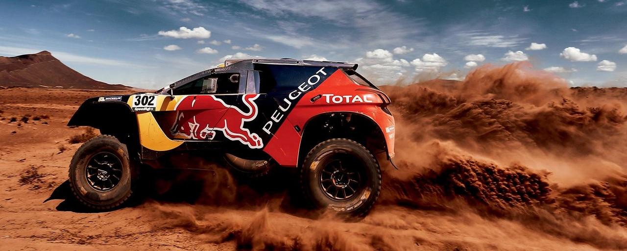 Carte de Voeux 2017 : PC05 Dakar